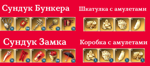 http://s9.uploads.ru/t/Jeo8c.jpg