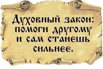 http://s9.uploads.ru/t/Ji3KZ.jpg