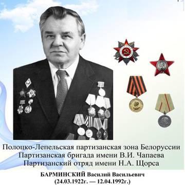 http://s9.uploads.ru/t/JjtVX.jpg