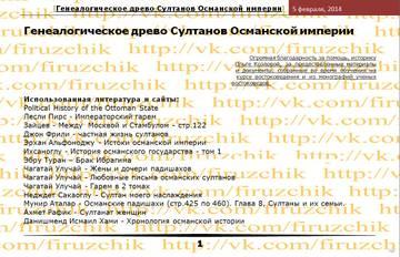 http://s9.uploads.ru/t/JlrBT.jpg