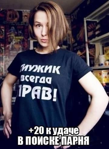 http://s9.uploads.ru/t/JnovY.jpg