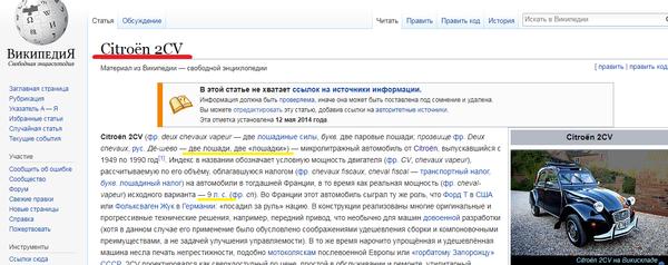 http://s9.uploads.ru/t/JpZNQ.png
