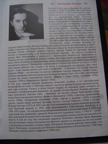 http://s9.uploads.ru/t/JrkcP.jpg