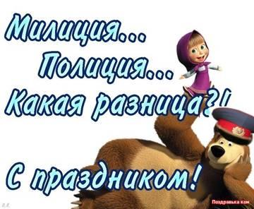 http://s9.uploads.ru/t/JsxkE.jpg