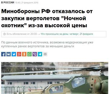 http://s9.uploads.ru/t/Jtvdn.jpg