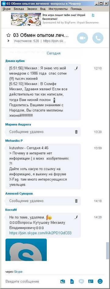 http://s9.uploads.ru/t/JvXrO.jpg