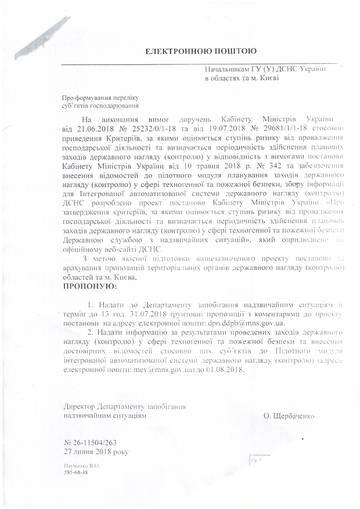 http://s9.uploads.ru/t/JyIXK.jpg