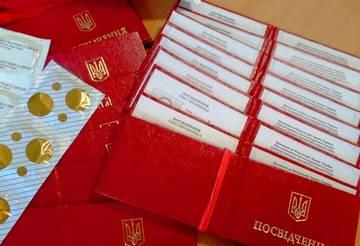 http://s9.uploads.ru/t/K3MQs.jpg