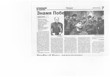 http://s9.uploads.ru/t/K6f8Q.jpg