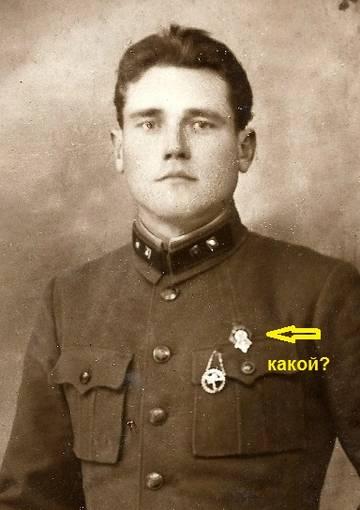 http://s9.uploads.ru/t/K7Iaw.jpg