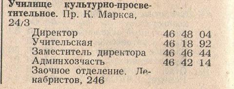 http://s9.uploads.ru/t/K7XLr.jpg