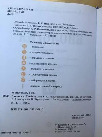http://s9.uploads.ru/t/K8mx2.jpg