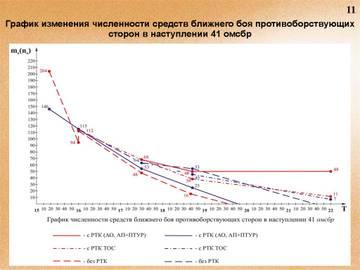 http://s9.uploads.ru/t/KAy3W.jpg