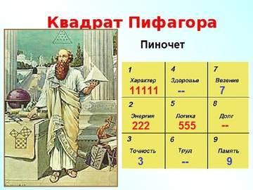 http://s9.uploads.ru/t/KD95l.jpg