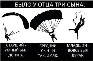 http://s9.uploads.ru/t/KEVIP.jpg