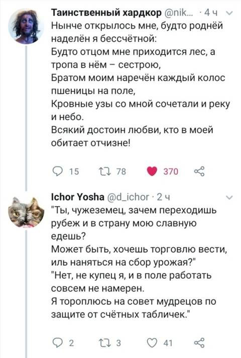 http://s9.uploads.ru/t/KLlH3.jpg