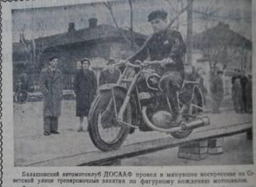 http://s9.uploads.ru/t/KO4si.jpg