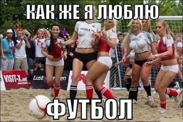 http://s9.uploads.ru/t/KOb2T.jpg
