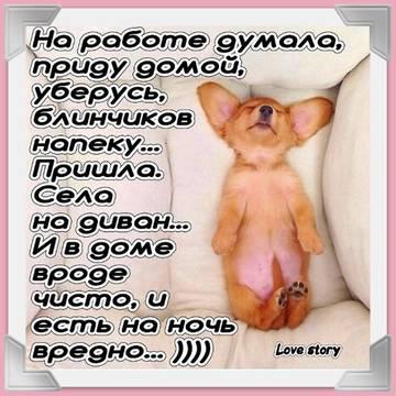http://s9.uploads.ru/t/KP1Ur.jpg