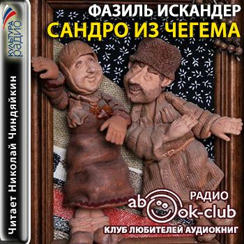 http://s9.uploads.ru/t/KPCML.jpg