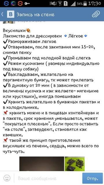 http://s9.uploads.ru/t/KTZh7.jpg