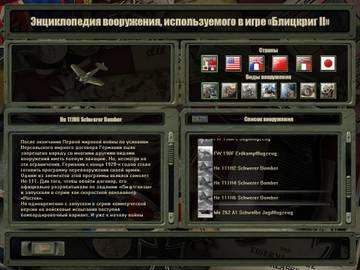 http://s9.uploads.ru/t/KVfj4.jpg