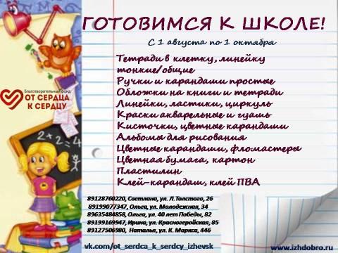 http://s9.uploads.ru/t/KbyQm.jpg