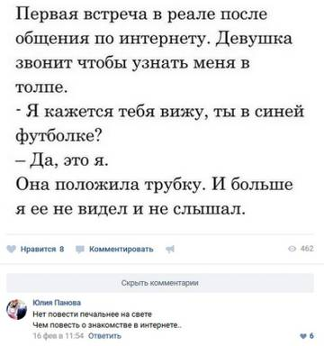 http://s9.uploads.ru/t/Ke2TU.jpg
