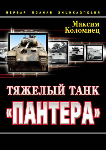 http://s9.uploads.ru/t/KeYdQ.jpg