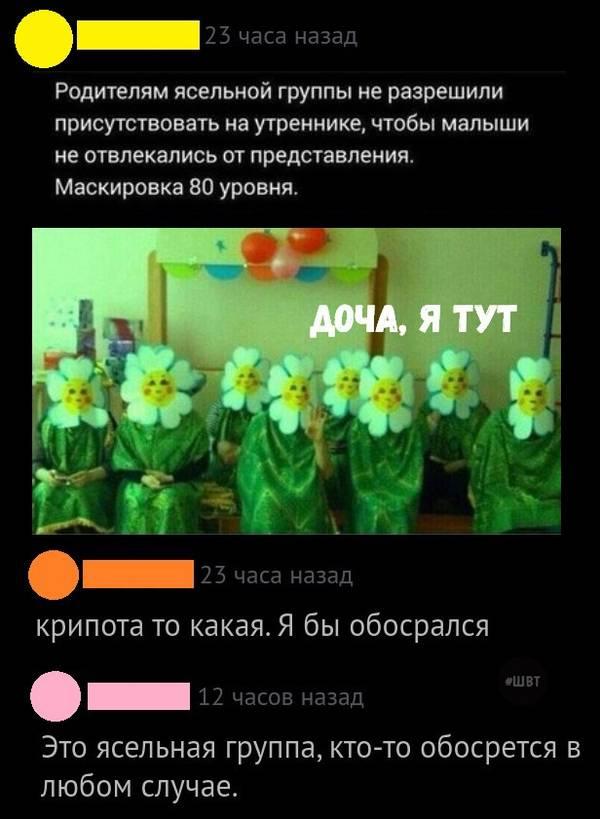 http://s9.uploads.ru/t/KfvyX.jpg