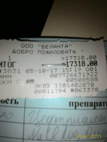http://s9.uploads.ru/t/KfwdU.jpg