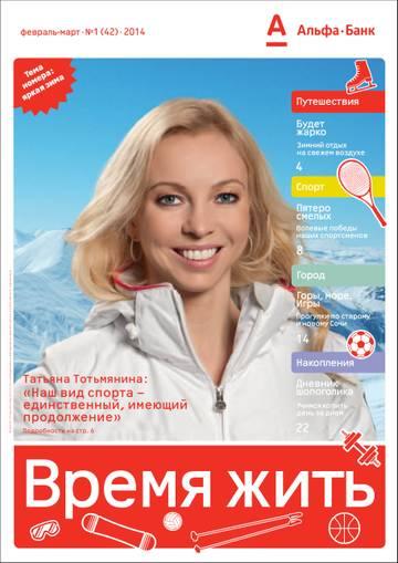 http://s9.uploads.ru/t/KhRDd.jpg