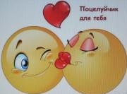 http://s9.uploads.ru/t/KixkV.jpg