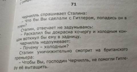 http://s9.uploads.ru/t/KmYRH.jpg