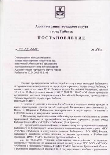 http://s9.uploads.ru/t/KmuZk.jpg