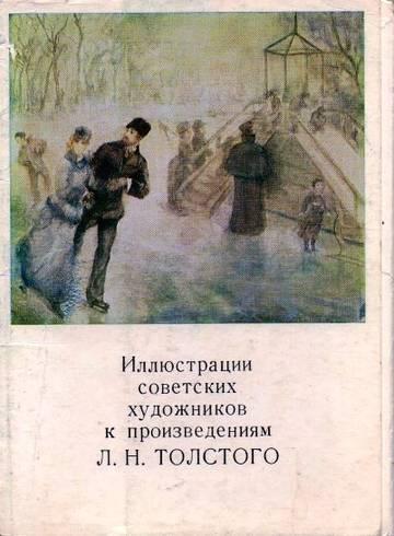 http://s9.uploads.ru/t/KnI9q.jpg