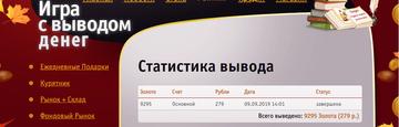 http://s9.uploads.ru/t/KnZXz.png