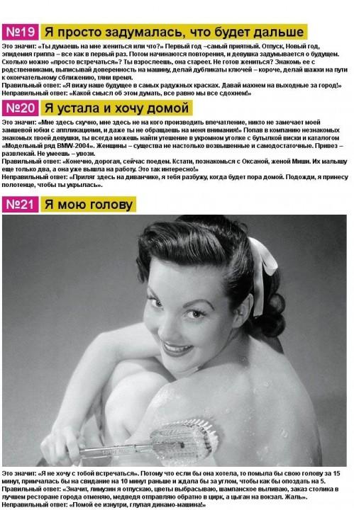 http://s9.uploads.ru/t/KokL2.png