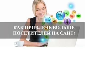 http://s9.uploads.ru/t/KqRnM.jpg