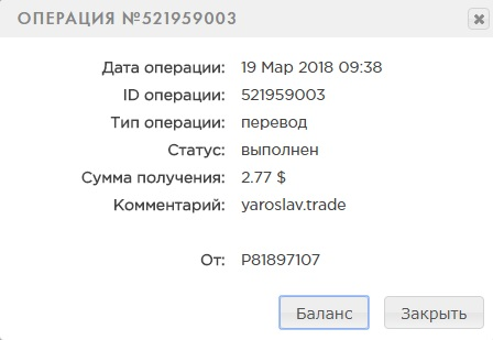 http://s9.uploads.ru/t/Kr3lx.jpg