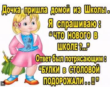 http://s9.uploads.ru/t/KvSQg.jpg