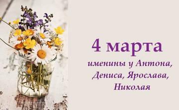 http://s9.uploads.ru/t/KwD9W.jpg