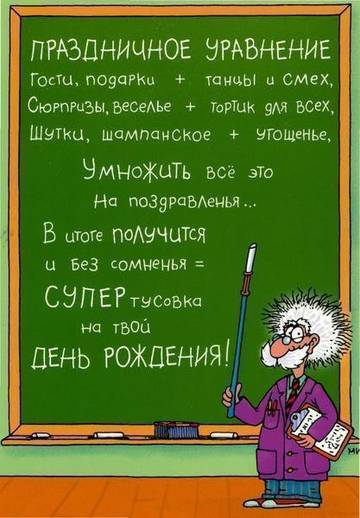 http://s9.uploads.ru/t/KxA1r.jpg