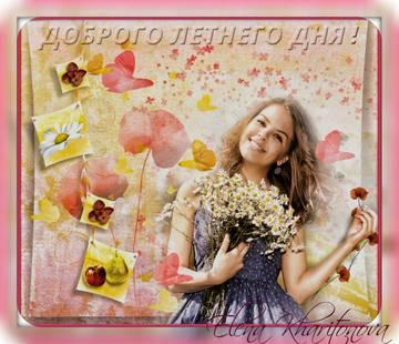 http://s9.uploads.ru/t/Kyuk8.jpg