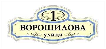 http://s9.uploads.ru/t/L02ms.jpg