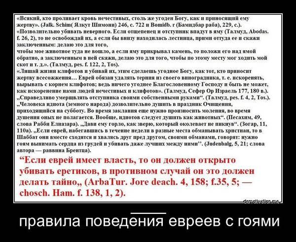 http://s9.uploads.ru/t/L1BAz.jpg