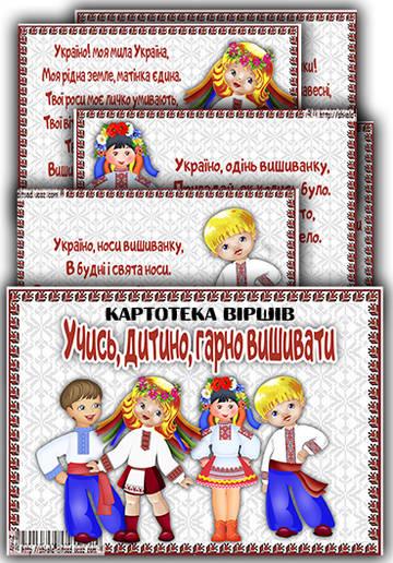 http://s9.uploads.ru/t/L1yNc.jpg