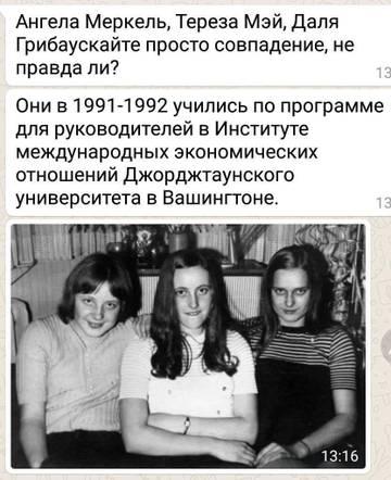 http://s9.uploads.ru/t/L2Ro0.jpg