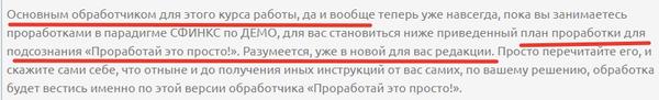 http://s9.uploads.ru/t/L3AWl.png