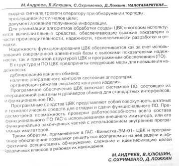 http://s9.uploads.ru/t/L865R.jpg